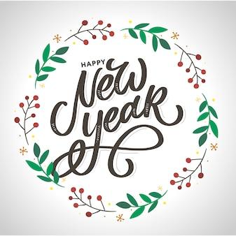 Szczęśliwego nowego roku szczotka napis. ręcznie rysowane elementy projektu.