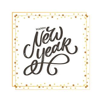 Szczęśliwego nowego roku tekst kaligrafii