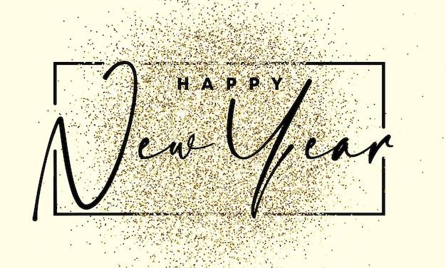 Szczęśliwego nowego roku tekst na tekstury złota gliiter. element projektu. dla biznesu, marketingu i reklamy. wektor na na białym tle. eps 10.