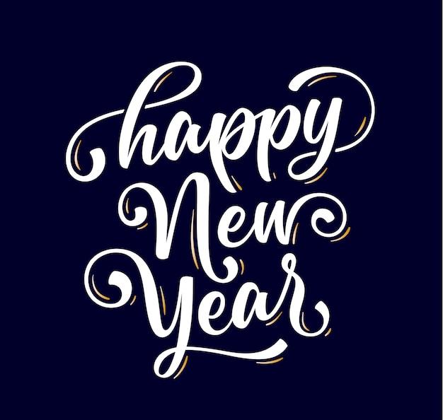 Szczęśliwego nowego roku. tekst napisu na nowy rok