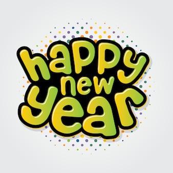Szczęśliwego nowego roku tekst zielony kolor z kolorową kropką