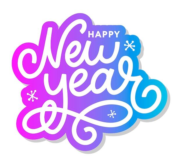 Szczęśliwego nowego roku tekst