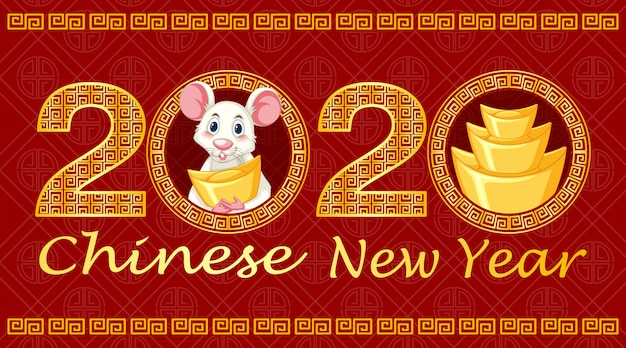 Szczęśliwego nowego roku tło do 2020 roku