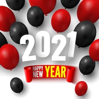 Szczęśliwego nowego roku tło z balonów i czerwoną wstążką. .