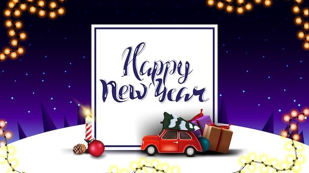 Szczęśliwego nowego roku tło z czerwonego rocznika samochodu przewożących choinki