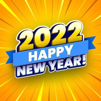 Szczęśliwego nowego roku transparent ilustracja wektorowa