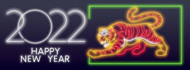 Szczęśliwego nowego roku tygrysa niebieskiej wody. pomarańczowy styl neon na czarnym tle. ikona światła. neonowy tygrys 2022. dzikie zwierzę, zoo, projektowanie przyrody.
