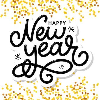Szczęśliwego nowego roku. wakacyjna wektorowa ilustracja z literowanie składem z wybuchu bożymi narodzeniami