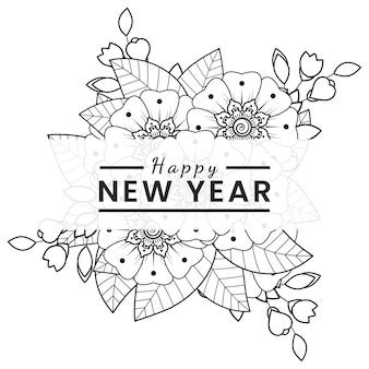 Szczęśliwego nowego roku z mehndi kwiat doodle ornament zarys ręcznie rysować kolorowanki książki