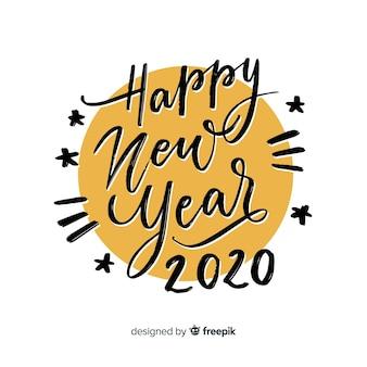 Szczęśliwego nowego roku z napisem