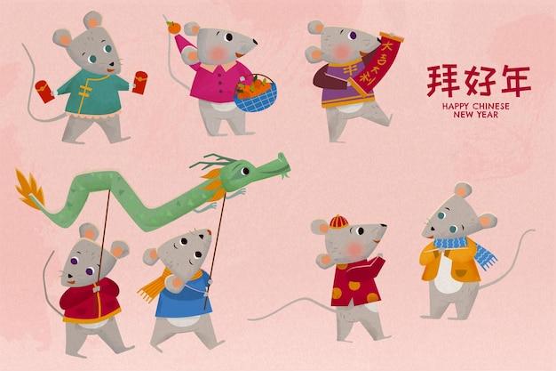 Szczęśliwego Roku Szczura Słodkie Postacie Na Różowym Tle Premium Wektorów