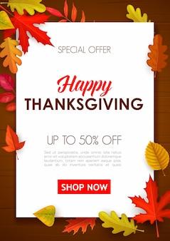Szczęśliwego święta dziękczynienia, promocja promocyjna na zakupy z jesiennych liści na podłoże drewniane. sklep, centrum handlowe i promocja online z rysunkowymi opadłymi liśćmi dębu, brzozy i klonu