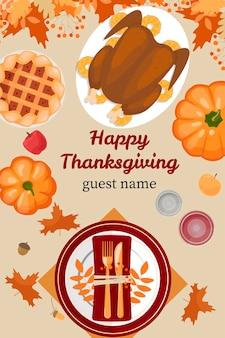 Szczęśliwego święta dziękczynienia szablon projektu wektor wakacje plakaty banery zaproszenia kartkę z życzeniami
