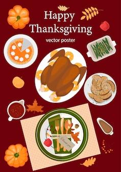 Szczęśliwego święta dziękczynienia z tradycyjnym jedzeniem, dyniami i owocami. indyk, ciasto dyniowe, ziemniaki. szczęśliwego święta dziękczynienia szablon projektu wektorowego na plakaty, banery, zaproszenia i kartki z życzeniami