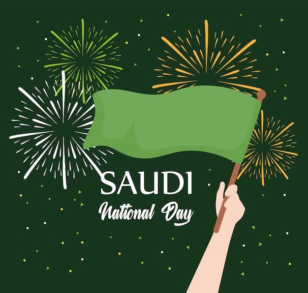 Szczęśliwego święta narodowego saudyjskiego