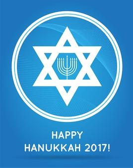Szczęśliwej chanuki 2017. izrael. wektor.