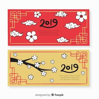 Szczęśliwi chińscy nowy rok sztandary