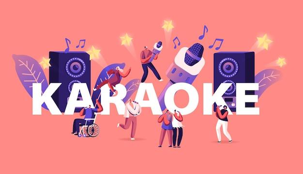 Szczęśliwi przyjaciele bawią się śpiewając w karaoke bar concept. płaskie ilustracja kreskówka