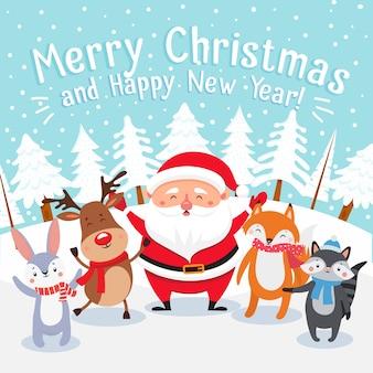 Szczęśliwi xmas zwierzęta domowe, santa teraźniejsi prezenty i zima wakacje przedstawiają wektorową ilustrację