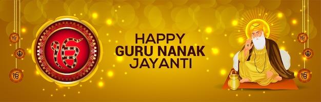 Szczęśliwy baner lub nagłówek guru nanak jayanti z kreatywnym żółtym tłem