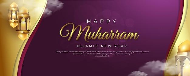 Szczęśliwy baner lub nagłówek obchodów islamskiego nowego roku muharram