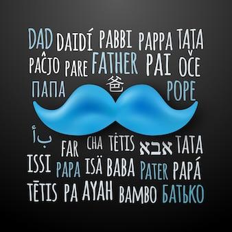 Szczęśliwy baner powitalny z okazji dnia ojca
