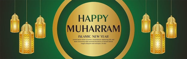 Szczęśliwy baner zaproszenia muharrama ze złotą latarnią