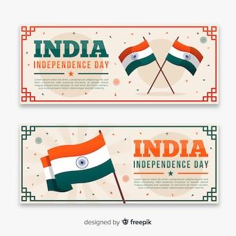Szczęśliwy banery dzień niepodległości indii
