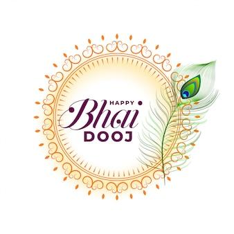 Szczęśliwy bhai dooj życzy kartkę z życzeniami