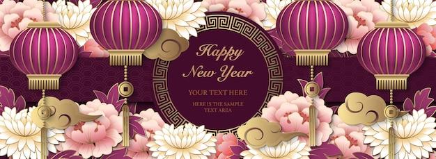 Szczęśliwy chiński 2019 nowy rok relief sztuki piwonii kwiat chmurki latarnia i okrągła rama kratowa. (tłumaczenie chińskie: świnia. szczęśliwego nowego roku)
