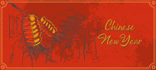 Szczęśliwy chiński nowy rok 2019 tło.