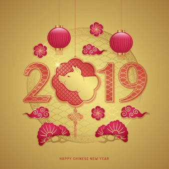 Szczęśliwy chiński nowy rok 2019