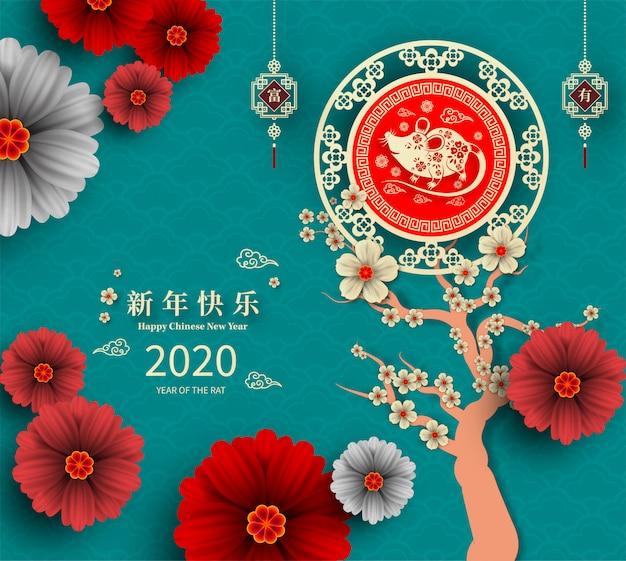 Szczęśliwy chiński nowy rok 2020 roku stylu cięcia papieru szczurów.