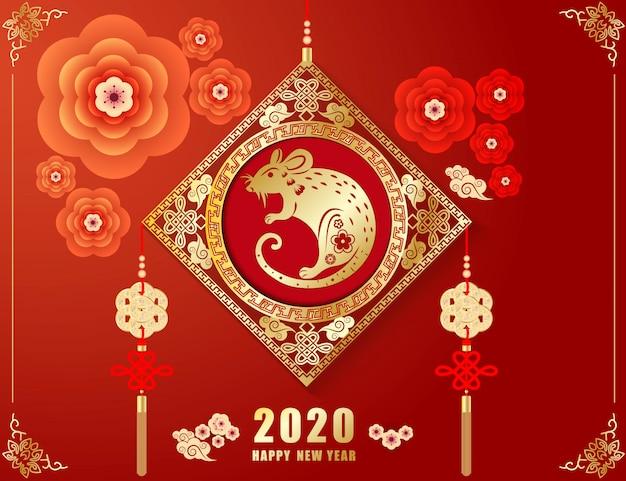 Szczęśliwy chiński nowy rok 2020.