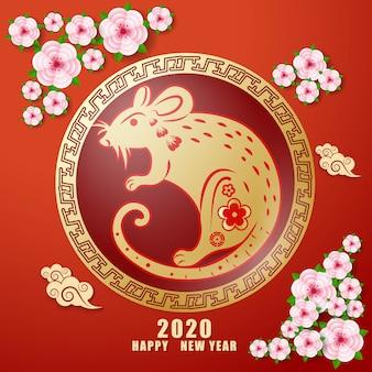 Szczęśliwy chiński nowy rok 2020