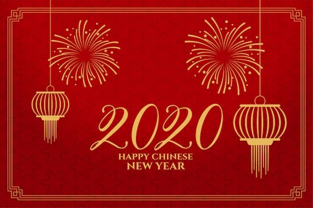 Szczęśliwy chiński nowy rok festiwal celebracja kartkę z życzeniami