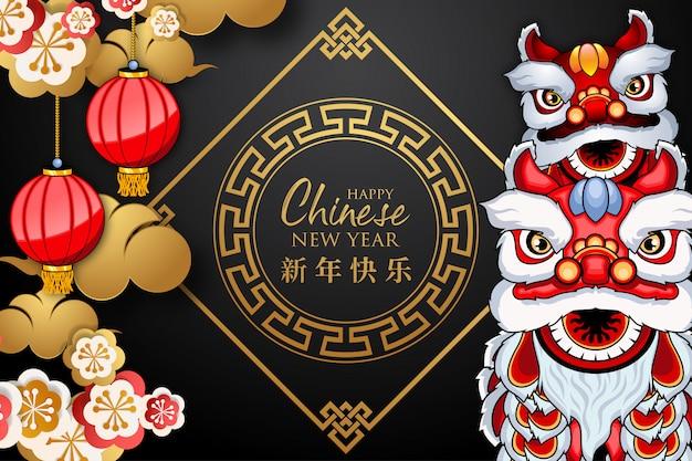 Szczęśliwy chiński nowy rok ilustracja