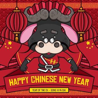 Szczęśliwy chiński nowy rok szablon mediów społecznościowych z uroczą postacią z kreskówki wołu