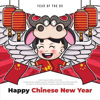 Szczęśliwy chiński nowy rok szablon plakatu mediów społecznościowych z uroczą postacią z kreskówki