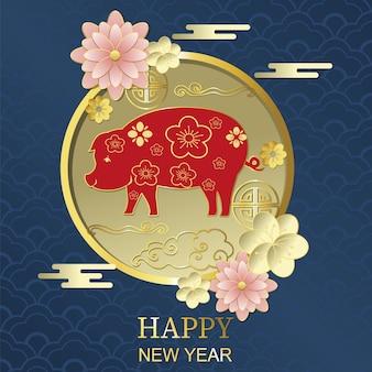 Szczęśliwy chiński nowy rok z kwiatem
