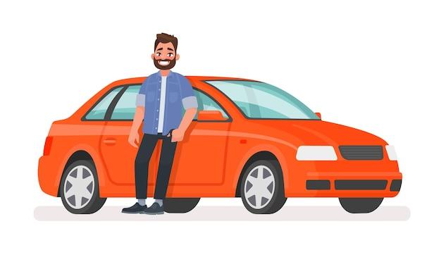 Szczęśliwy człowiek sukcesu stoi obok czerwonego samochodu na białym tle