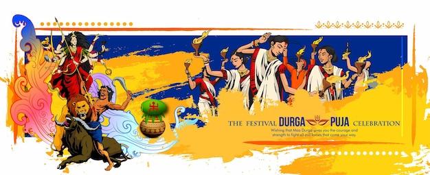 Szczęśliwy dasera navratri tło projekt obchodzony w religii hinduskiej i festiwal durga puja