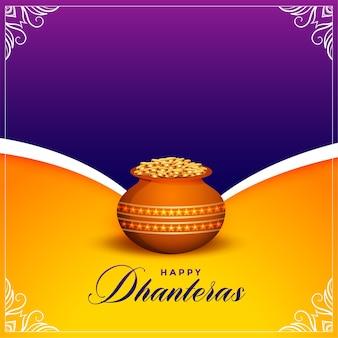 Szczęśliwy dhanteras piękny projekt karty festiwalu