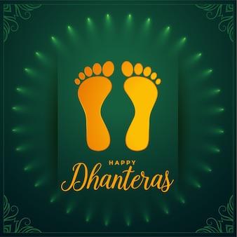 Szczęśliwy dhanteras tradycyjny hinduski festiwal życzenia karty