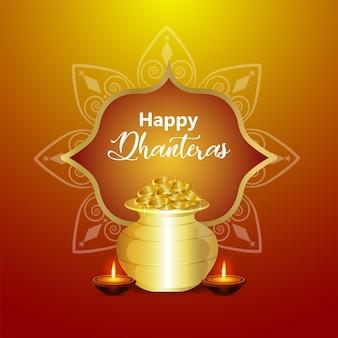 Szczęśliwy dhanteras wektor ilustracja kartkę z życzeniami z puli złotej monety