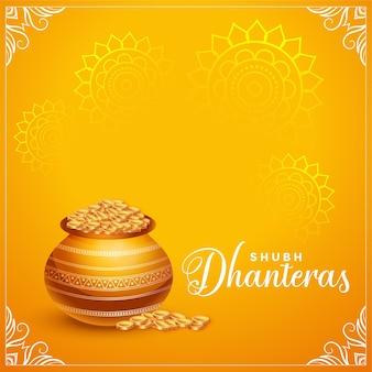 Szczęśliwy dhanteras złote tło dekoracyjne karty