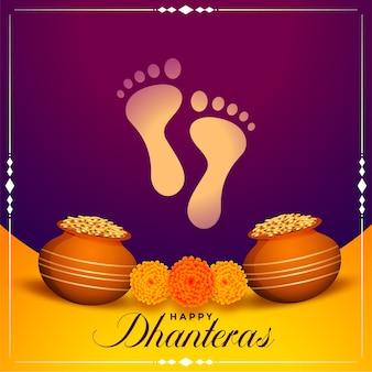 Szczęśliwy dhanteras życzy tło z odciskami stóp boga
