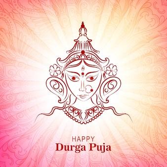 Szczęśliwy durga pooja indyjski festiwal karta kolorowe tło