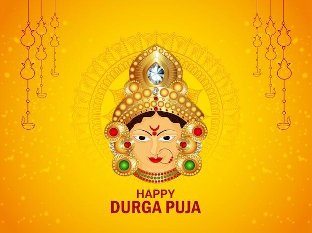 Szczęśliwy durga puja indyjski festiwal religijny z życzeniami