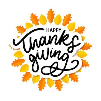 Szczęśliwy dziękczynienie pędzlem strony napis